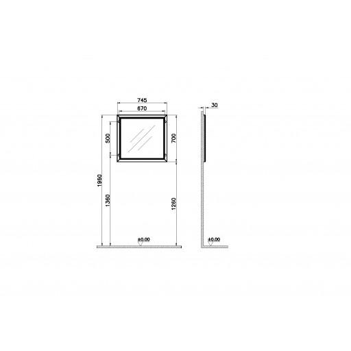VitrA Valarte Matt White Flat Mirror - 745MM