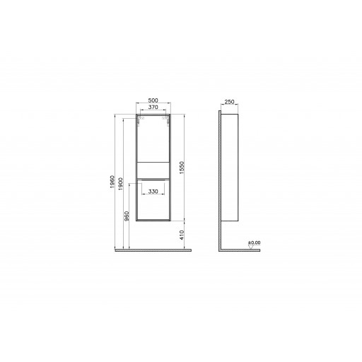VitrA Integra Tall Storage Unit - 500MM - Gristone - Left Hand Hinged