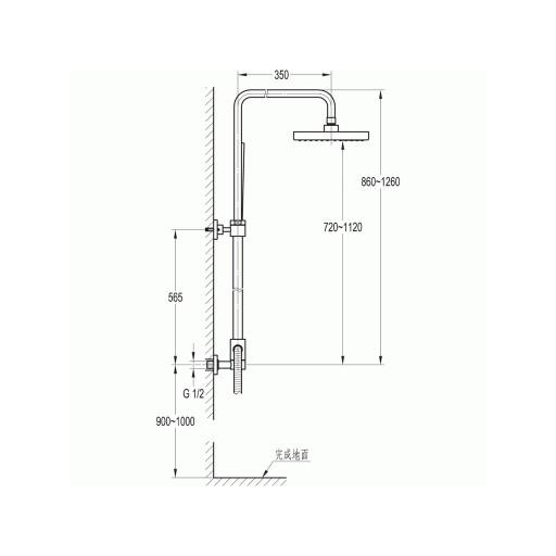 Flova Levo Chrome Rigid Riser Kit + Overhead Shower & Handset